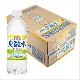 天然水炭酸水レモン 500ml×24本(1ケース)
