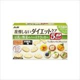 リセットボディ 豆乳と野菜のハードクラッカー 4袋