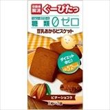 ぐーぴたっ 豆乳おからビスケット 糖類ゼロ 空腹感解消 ビターショコラ 3枚×3袋