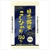 日本銘米 コシヒカリ 100%10kg