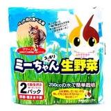 イデシギョー ミーちゃんスッキリ生野菜 2パック