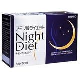 オリヒロ アミノ酸ナイトダイエット 6粒×60包