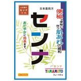 山本漢方 センナ(分包) 3g×48包[指定第2類医薬品]