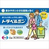 トラベルミン 6錠[第2類医薬品]