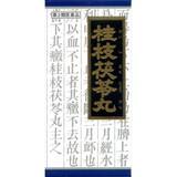 「クラシエ」漢方桂枝茯苓丸料エキス顆粒 45包[第2類医薬品]