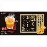 高知県産しょうが生絞り  濃くておいしいしょうが湯 20g×18袋