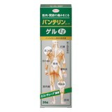 ★バンテリンコーワゲルLT 35g[第2類医薬品]