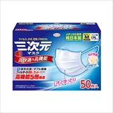 三次元マスク ふつうサイズ ホワイト 50枚入