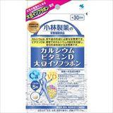 小林製薬の栄養補助食品 カルシウム ビタミンD 大豆イソフラボン 150粒