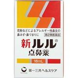 新ルル点鼻薬 16ml[第2類医薬品]
