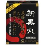 新黒丸 3丸×10包[第3類医薬品]