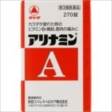 アリナミンA 270錠[第3類医薬品]