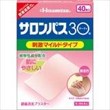 サロンパス30(サーティ) 40枚[第3類医薬品]