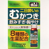イチコールD胃腸内服液 30ml×2本[第3類医薬品]