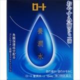 ロート養潤水α 13ml[第3類医薬品]