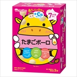 和光堂 赤ちゃんのおやつ たまごボーロ 15g×3袋