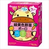 和光堂 赤ちゃんのおやつ 緑黄色野菜ボーロ 15g×3袋
