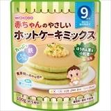 和光堂 赤ちゃんのやさしい ホットケーキミックス ほうれん草と小松菜 100g入