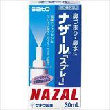 ナザール「スプレー」(ポンプ) 30ml[第2類医薬品]