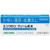 ★エンクロン クリームEX 12g[指定第2類医薬品]
