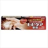 ヒビケア 35g[第3類医薬品]
