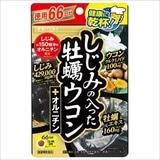 しじみの入った牡蠣ウコン+オルニチン徳用 264粒