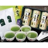 (会員限定)<5% OFF>茶農家直送の狭山茶詰合せ