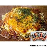 (会員限定)<5% OFF>広島名物「お好み焼き」 3食分