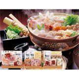三河赤鶏水炊鍋(3〜4人前)