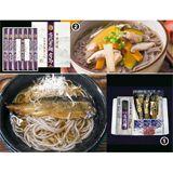 古代麺にしんセット