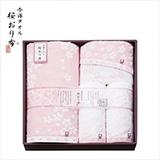 桜おり布 バス・フェイス・ウォッシュタオルAセット ピンク