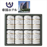 帝国ホテル スープ缶詰Aセット
