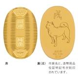 〈光則作〉純金製干支開運小判 大(戌)