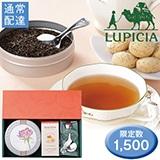 〈ルピシア〉紅茶・クッキーセット