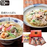 長崎ちゃんぽん6食・皿うどん4食セット