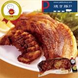 焼き豚P 焼豚バラ肉300g