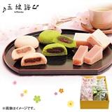 桜・抹茶のお菓子セット