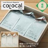 [新川製茶]うきはの山茶