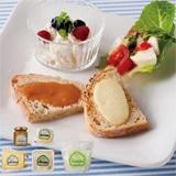 [白糠酪恵舎]1日の元気 モーニングチーズセット