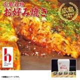 お好み焼き(そば肉玉5枚入り)