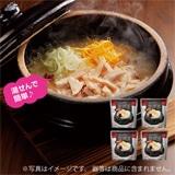 参鶏湯(韓国風鶏ぞうすい)