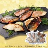 京都のレンジで簡単漬け魚詰合せ