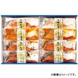 北海道秋鮭食べ比べセット(8切)