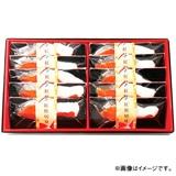 紅鮭切身10切