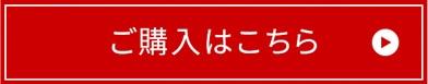 いいものジャパン、高井商店の海老味噌詰合せセット購入ページへ