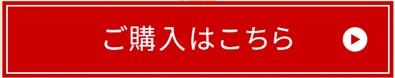 いいものジャパン、ougiトートバッグ購入ページへ