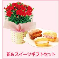 花&スイーツギフトセット