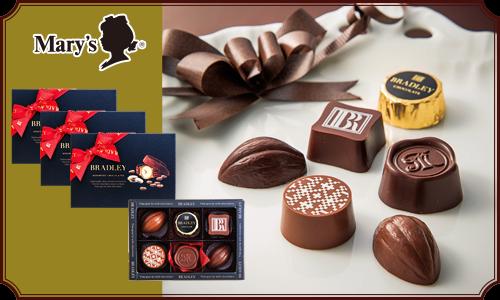 メリー ブラッドリー アソーテッドチョコレート 3箱セット