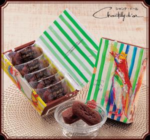 シャンテドール 王様焼チョコ 2箱セット