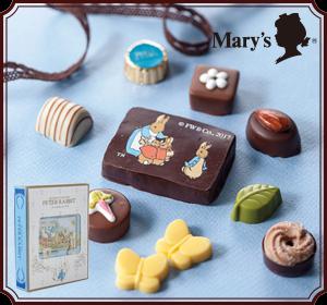ピーターラビットTM×メリーチョコレート  アソートチョコレート(ブック)